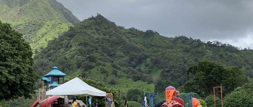 Alakai O Kauai Park