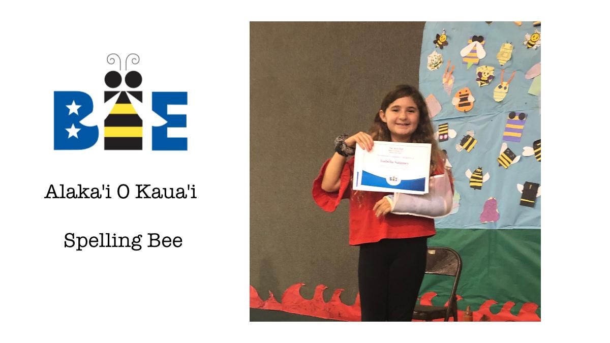 Spelling Bee Alakai O Kauai