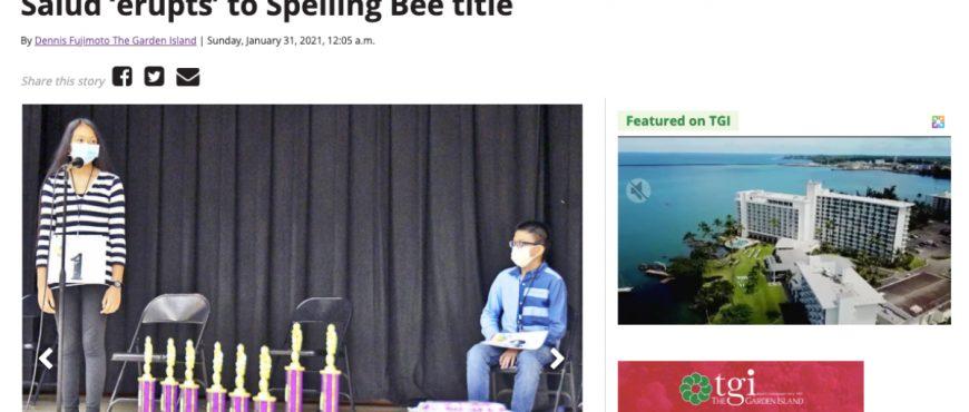 Alaka'i O Kaua'i Spelling Bee