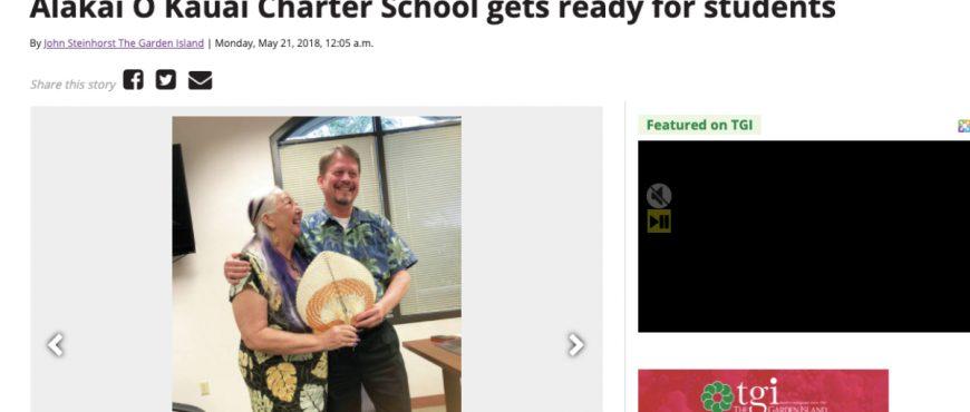 Alakai O Kauai Ready for Students