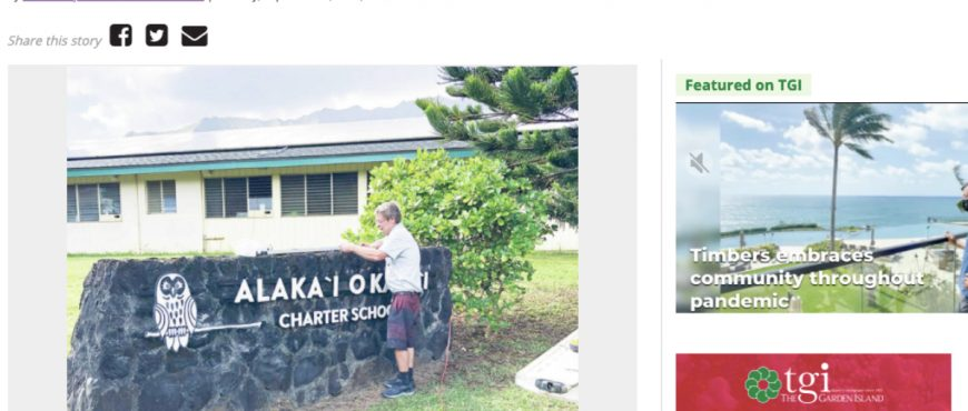 Alaka'i Returns Students to Campus