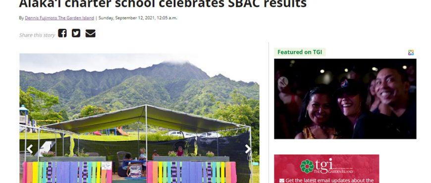 SBAC News