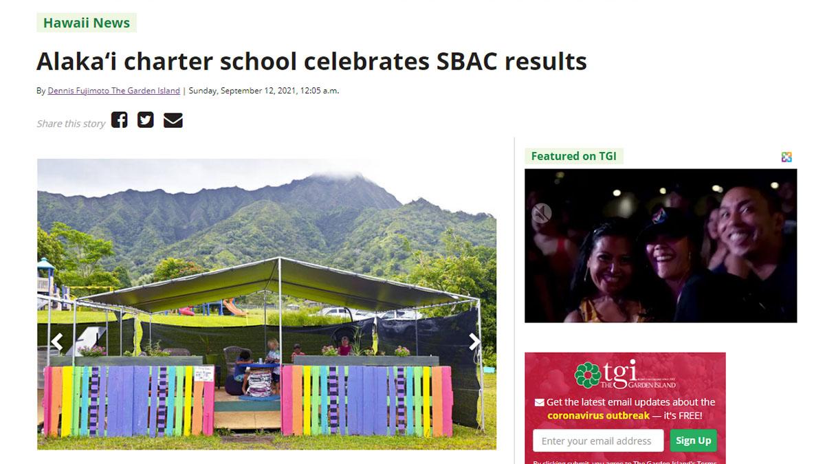 SBAC News Alakai O Kauai